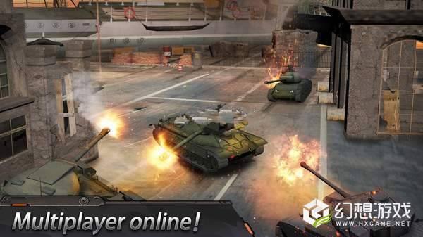狂暴坦克世界大战图2