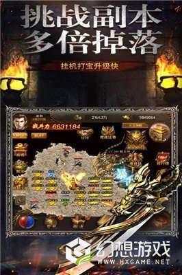 一刀江山超神器图1