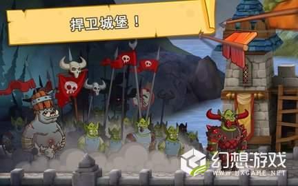 新幻想王国图2