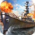 刺激海战  v1.0