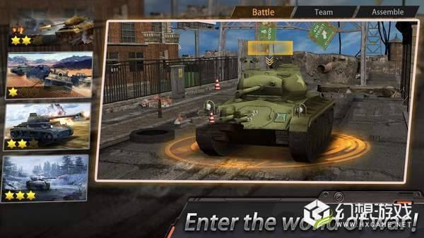 狂暴坦克世界大战图1