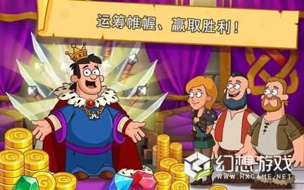 新幻想王国图1