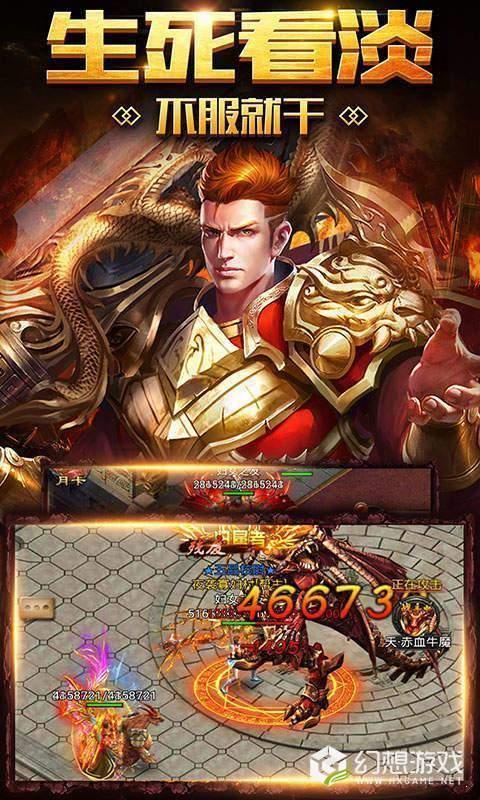 大皇帝单职业图2