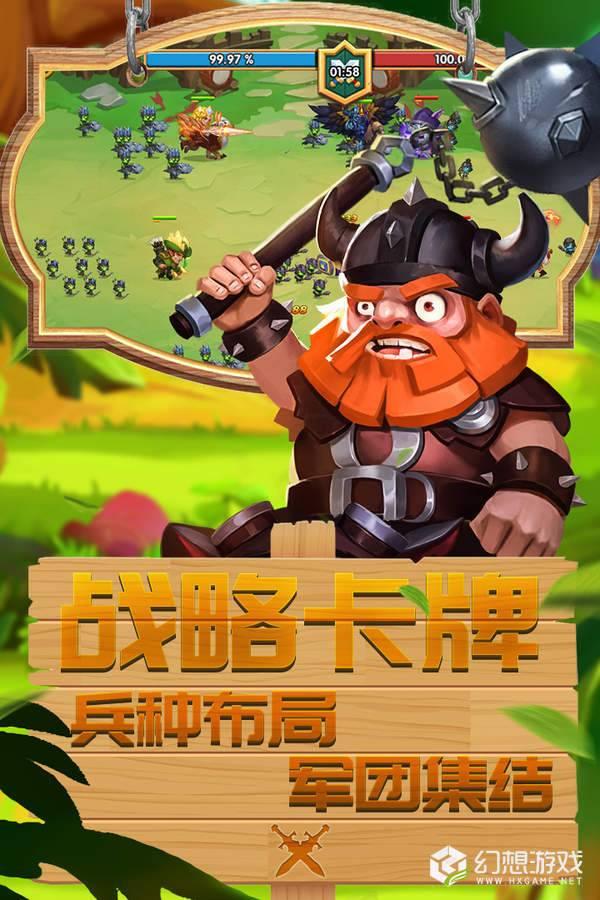 幻龙骑士图1