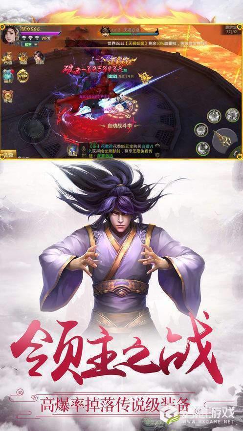 青灵仙帝图1