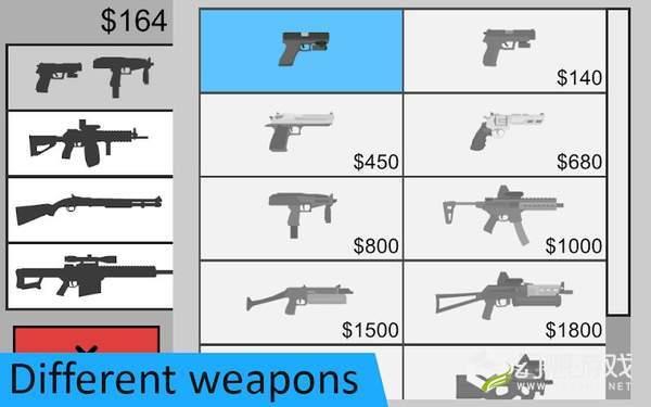 死亡射击防御与清理图3