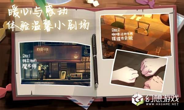 蓝桥咖啡馆图3
