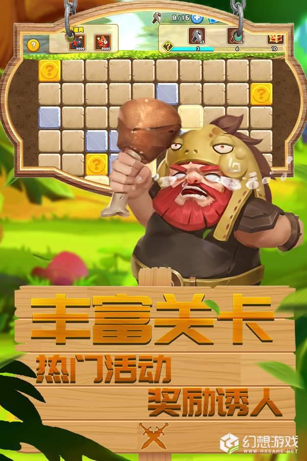 幻龙骑士图3