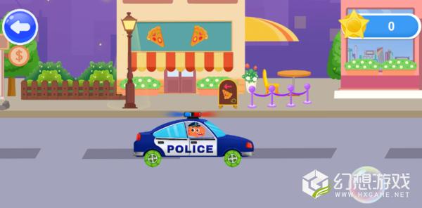 儿童警车驾驶图2