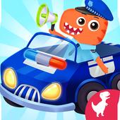 儿童警车驾驶
