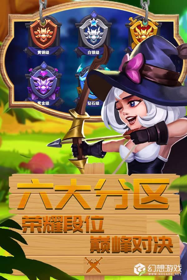 幻龙骑士图5