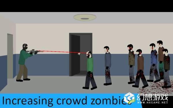 死亡射击防御与清理图1