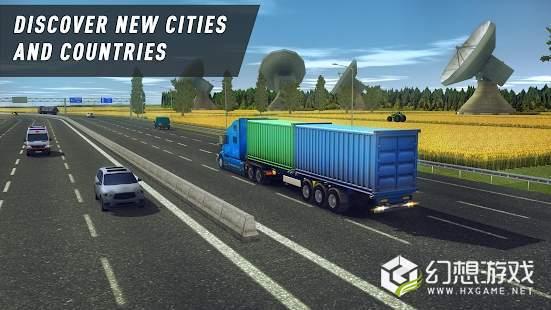 卡车世界欧美之旅图3
