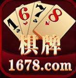 1678棋牌游戏官网版