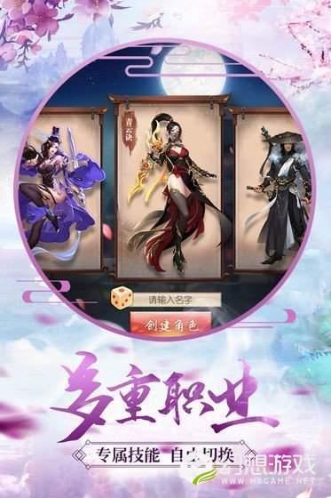 巫妖修仙传图2