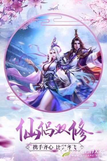 巫妖修仙传图1