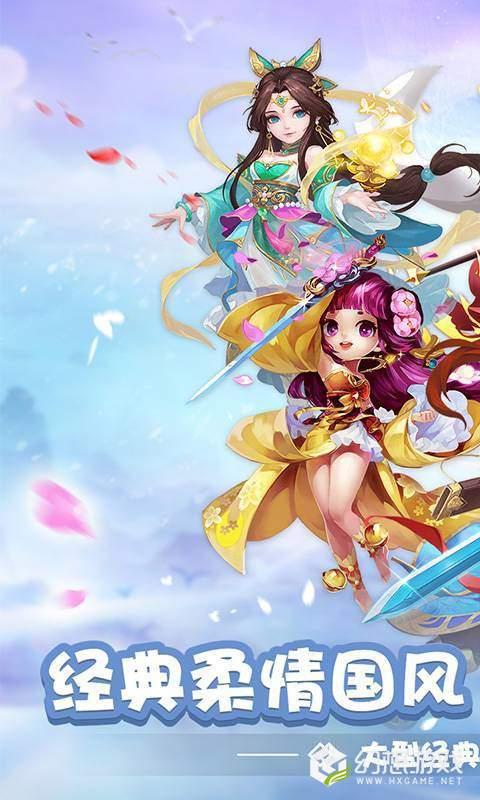 铜雀台:梦幻三国图5