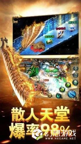 真男人甄传奇龙城战歌图2