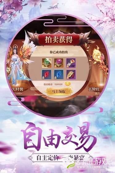 巫妖修仙传图3