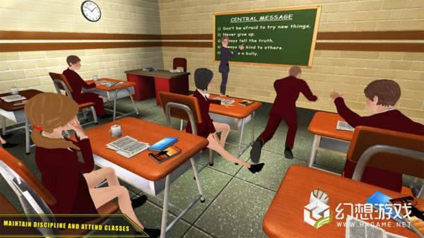 美国高校女生模拟器图2