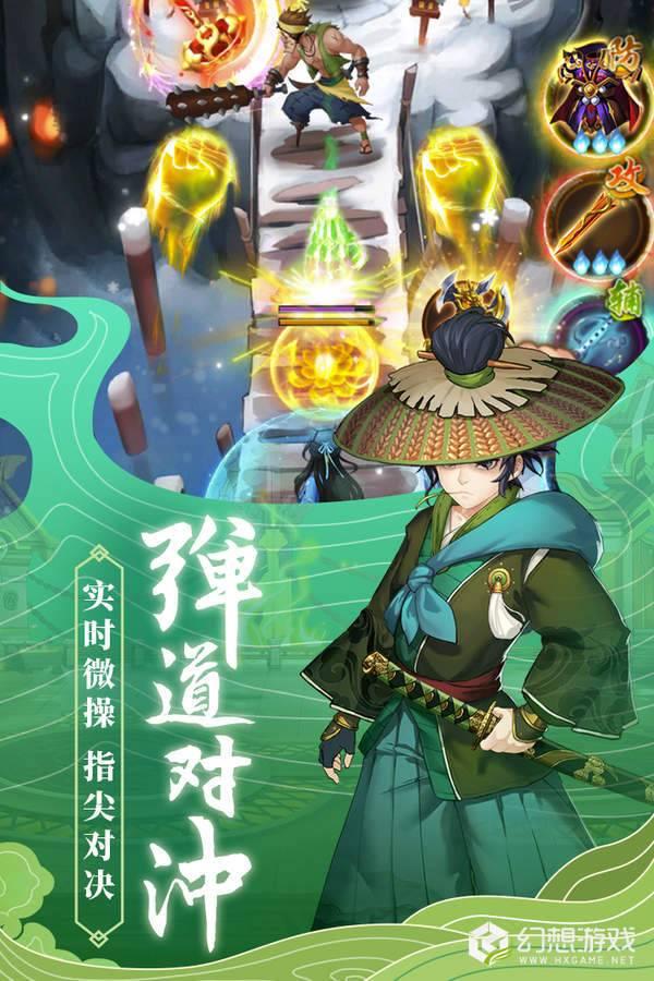剑与江山图3