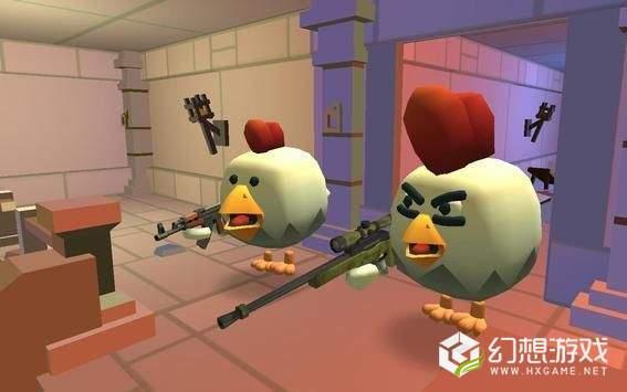 小鸡火力对决图2