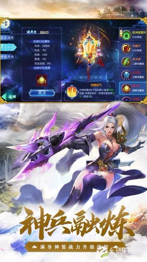 圣龙魂帝图3
