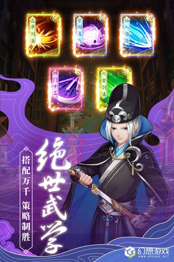 剑与江山图5