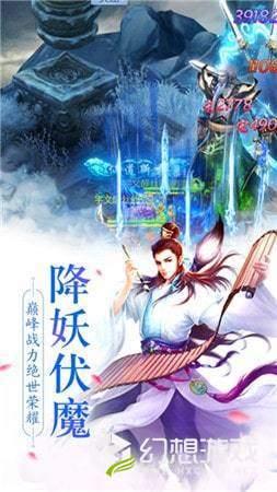 剑动风云图4