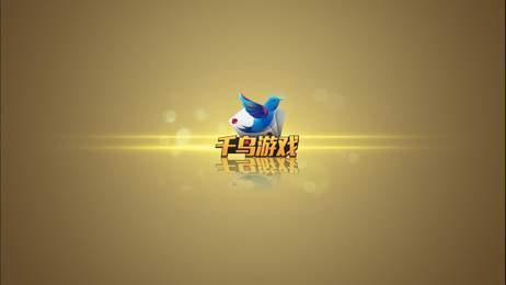 千鸟游戏图1