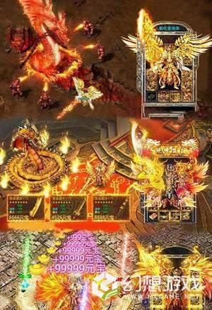 龙城秘境图1