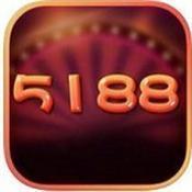 5188棋牌老版本
