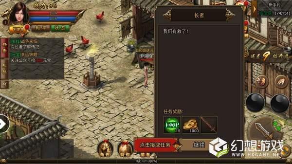 上海疯狂一万人图3