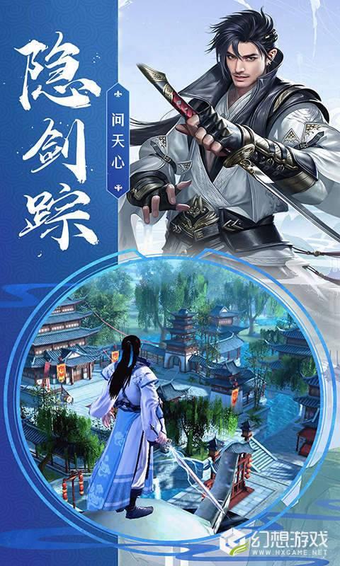 江湖一梦星耀版图4