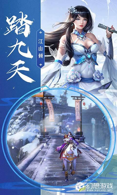 江湖一梦星耀版图3