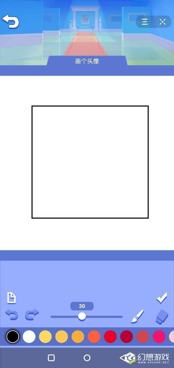 画家活下来图3