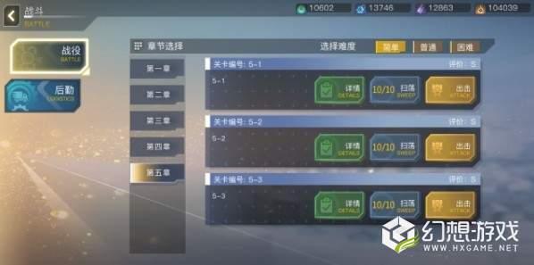 机甲行动特战队图1
