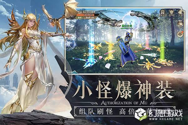 精灵盛典红龙王服图2