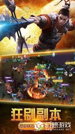 战苍穹传奇图2
