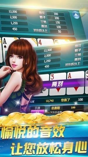 k7豫游棋牌图3