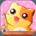猫猫学园  v1.2.0