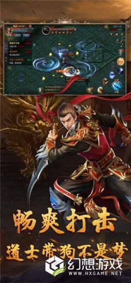 九州游戏弑神传奇图1