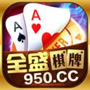 950棋牌