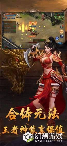九州游戏弑神传奇图2