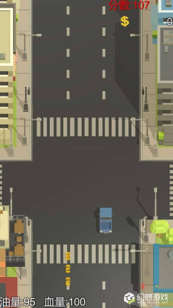 方块汽车世界图1
