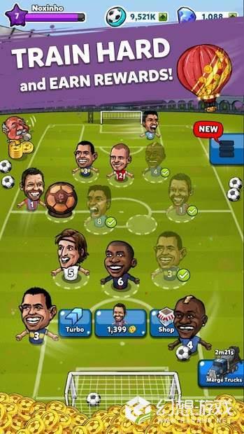 合并偶人足球图1