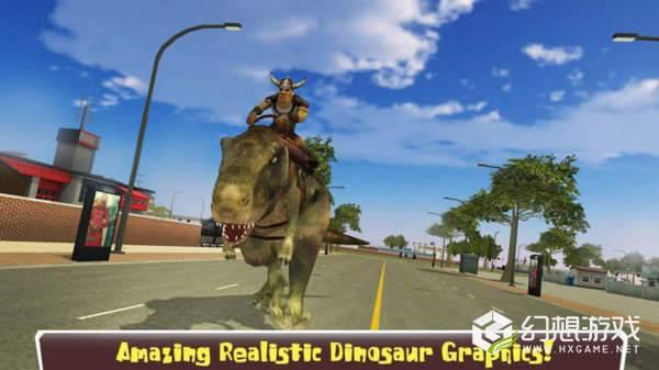 恐龙城市毁灭图3