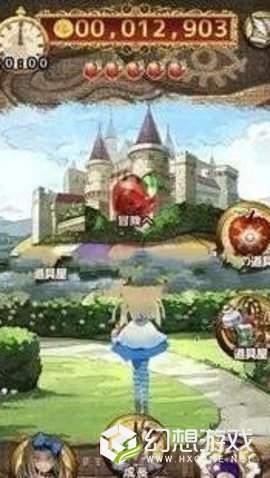 爱丽丝破坏者图1