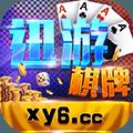 xy6cc棋牌  v1.0