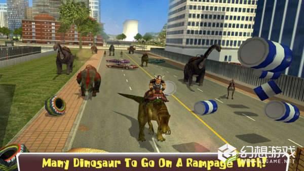 恐龙城市毁灭图2